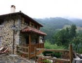 Posada rural el Cuevano