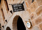 La Casa del Organista