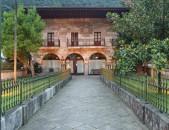 Hotel Palacio de Guevara