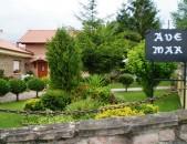 Casa Avemar