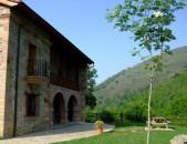Centro de Interpretación del Parque Natural de Saja Besaya Edificio principal Cantabria Cantabriarural