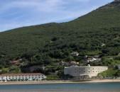 Monte Buciero o Peña de Santoña Cantabria Cantabriarural