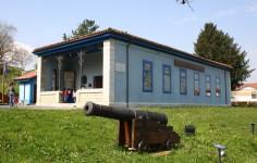 Museo de la Real Fábrica de Artilleria de La Cavada