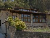 Posada El Salin Posada Rural en Muñorrodero Cantabria