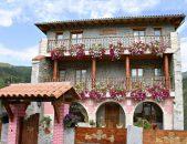 Casa De Reposo Maria Virginia, Posada Rural en Ogarrio Cantabria Fachada exterior