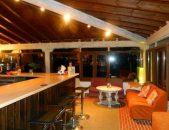 Surf House Gerra