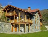 Casa Rural Las Cumbres de Tanarrio