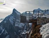 Ruta por los Picos de Europa PR-PNPE 22